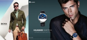 Hugo Boss, Huawei4