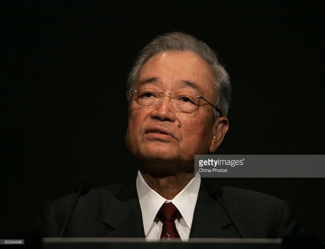 Minoru Mori Net Worth